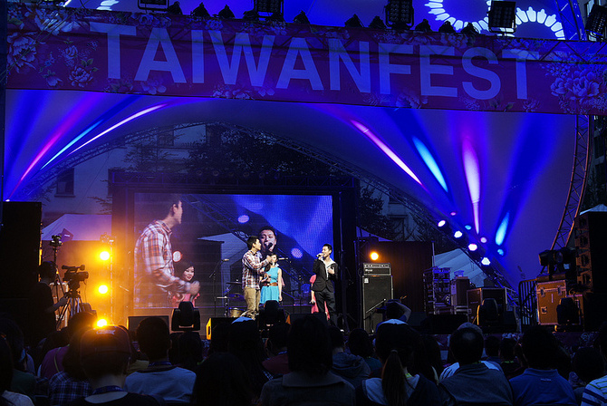 Taiwanese Cultural Festival in Vancouver
