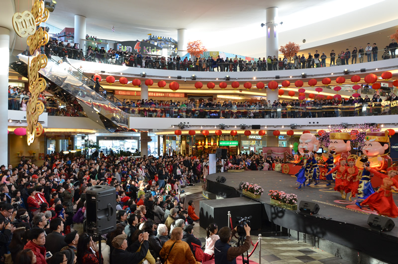 Aberdeen Centre's Chinese New Year Flower & Gift Fair in Richmond