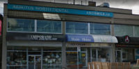 Vancouver Dentists - Arbutus North Dental