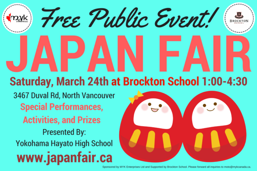 Japan Fair Event March 2018 in North Vancouver